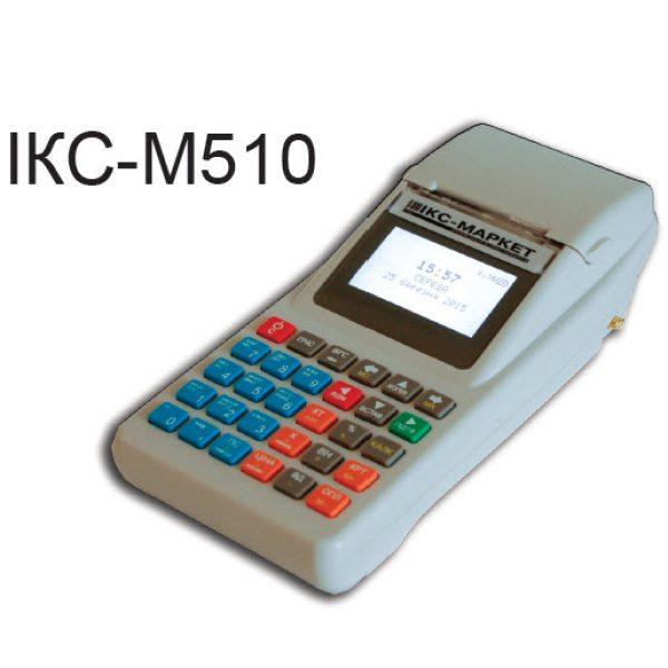 ics-510
